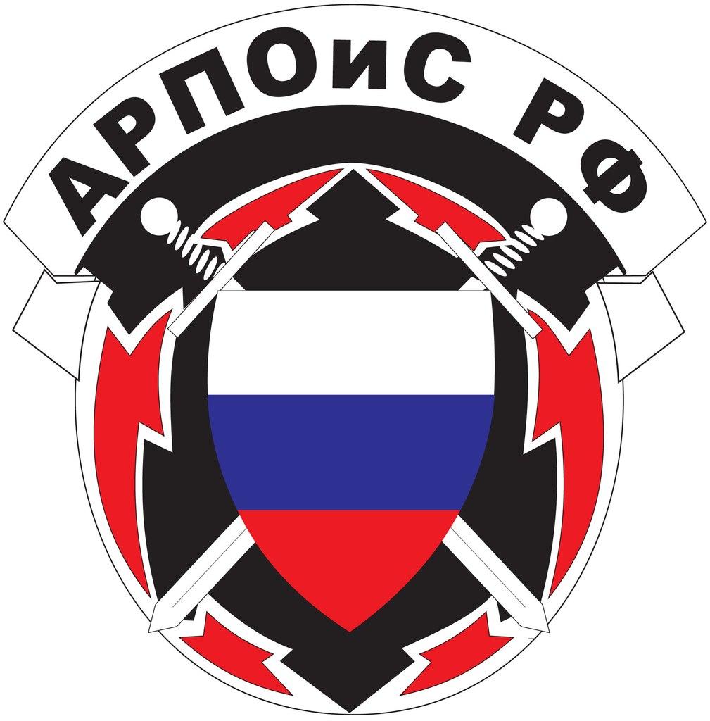 «Ассоциация работников правоохранительных органов и спецслужб РФ»